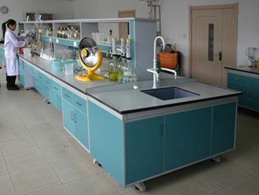 境外实验室
