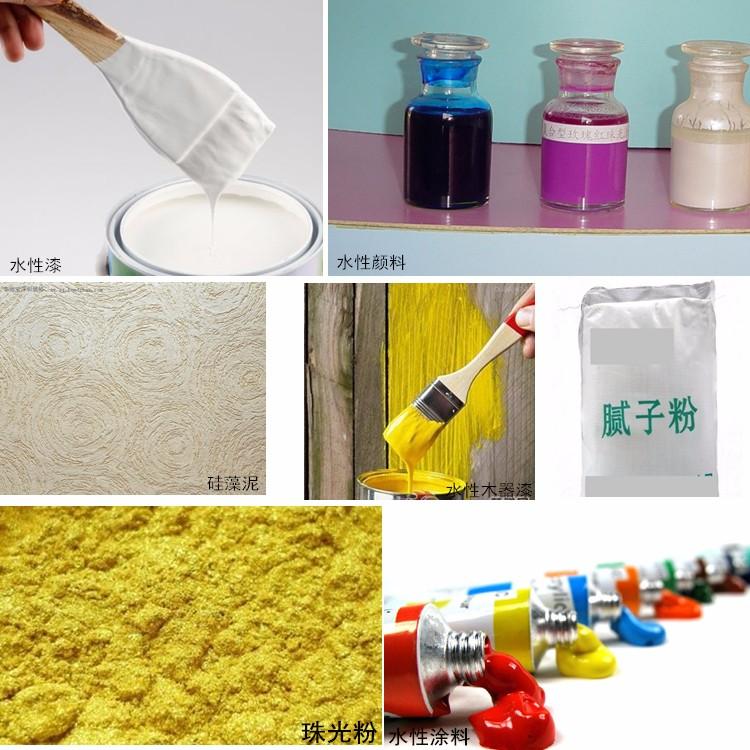 涂料防霉剂应用范围