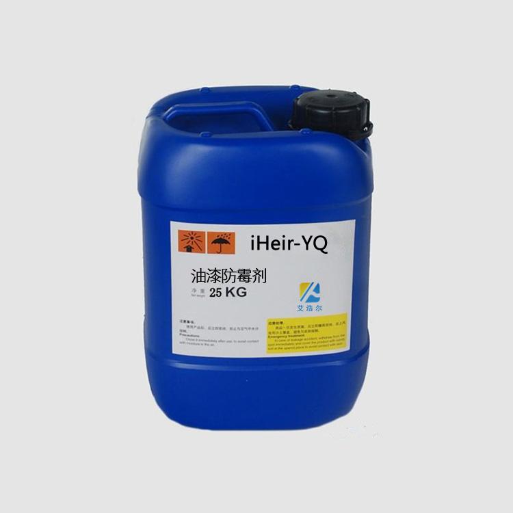 油漆防霉剂25kg展示图